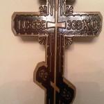 Крест на крышку гроба деревянный